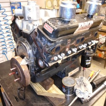 RUSH Racing Engine